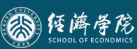 北京大学经济学院/风险管理与保险学系