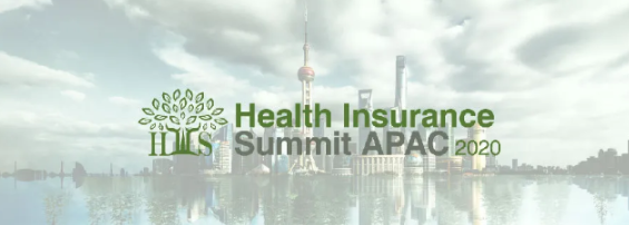 2020第四届亚太区健康险国际峰会,11月11日ALLGEN EVENTS与您相约上海 -72649-1