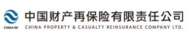 中国财产再保险股份有限公司