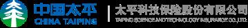 太平科技保险股份有限公司