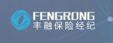 北京丰融保险经纪有限公司