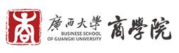 广西大学商学院金融保险系