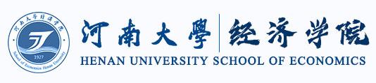 河南大学经济学院保险系/金融与保险系