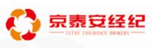 北京京泰安保险经纪有限公司