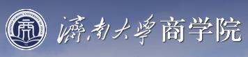 济南大学商学院金融学专业(含保险学科)