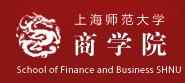 上海师范大学商学院金融系(含保险学)