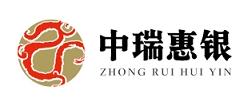 北京中瑞惠银国际保险经纪股份有限公司