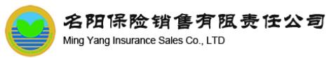 名阳保险销售有限责任公司